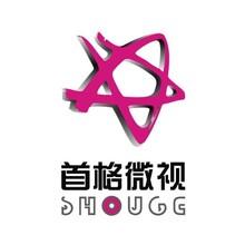 珠海品牌形象宣传片制作商业视频拍摄制作珠海首格微视