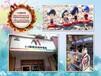 三门峡市2015年Cosplay摄影动漫店创业好项目