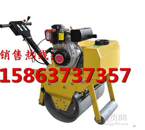 手推小型震动碾,轮宽700小型柴油压路机,轻型振动压路机