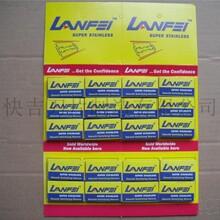厂家直销LANFEI(黄包装)双面碳钢剃须刀片