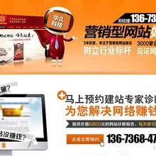 郑州营销型网站建设郑州网站制作郑州网页设计
