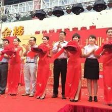 海南大型礼仪庆典活动策划
