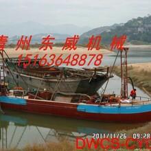 河南自卸式抽沙机(东威)30方开底自卸抽沙运输船价格图片