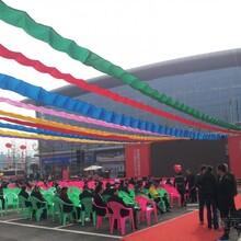 厂家提供庆典飞布50米加长飞布空中彩虹舞台飞布特效图片