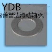 专业生产滑动轴承SF-1WC自润滑垫片图片