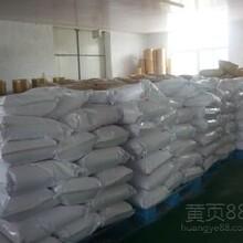 武汉狮子山400目湿法绢云母粉粉厂家直销