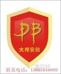 郑州酒店弱电工程公司河南酒店智能化工程公司图片