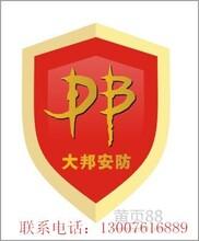 郑州弱电工程公司郑州弱电工程施工设计