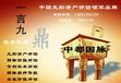 九江商标评估-专利评估-无形资产评估公司