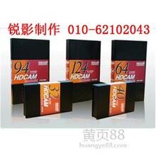 永安里光盘印刷北京VCD刻录北京CD刻录北京DVD刻录北京DVD复制