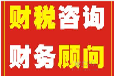 2014深圳公司工商年检改为年报,深圳企业如何进行年报,年检,不做会存在什么问题吗?