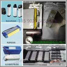 深圳长期回收大容量磷酸铁锂动力电池,电动车大单体电芯