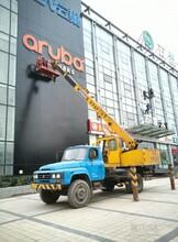 北京易德顺机械设备租赁有限公司