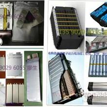 收购磷酸铁锂动力电池