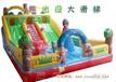 贵州贵阳儿童充气城堡,充气沙池
