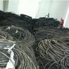 苏州电缆电线回收