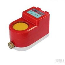 水龙头控制器,自来水刷卡器,开水刷卡器