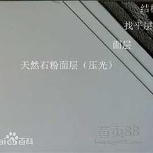 福建安安石粉涂料厂家直销价格优惠