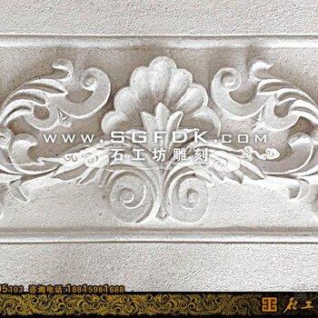 石材加工 雕刻加工 欧式浮雕/别墅外墙装饰/草花浮雕 免费发布雕刻