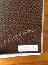 冲皮纸荔枝纹东莞市金雅达特种纸有限公司