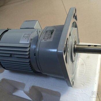 养鸡料线专用减速电机