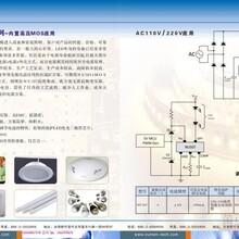 高压内置MOS驱动芯片NU507