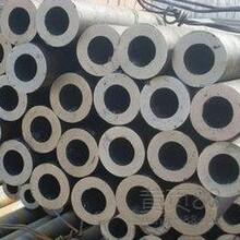 北京包钢无缝钢管哪家专业