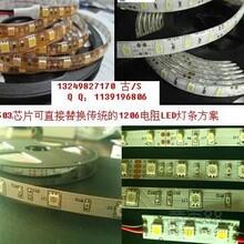 高性价低功率照明ICNT503(替换电阻方案)