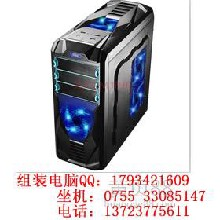 深圳组装电脑,深圳电脑公司,深圳电脑数码