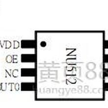 LED双通道大电流芯片NU512