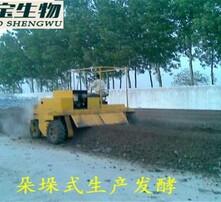 肥料生产,肥料加工,肥料制作,肥料厂家图片