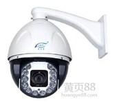 监控摄像机,监控摄像机厂家,高清监控摄像头,网络监控摄像头,监控摄像机报价,高清监控摄像机