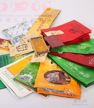 【2015年广西新塑料包装袋礼品包装,精美特产包装袋_包装袋价格|图片】-黄页88网