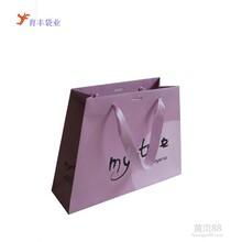 礼品纸袋白色纸袋定做通用礼品纸袋节日纸袋批发定制