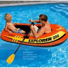 探险者二人橡皮船小号2人钓鱼艇小型充气船