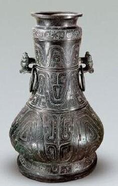 【拍卖报价_青铜器的收藏主要看铭文和纹饰鉴定青铜器找骏起_青铜器