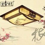 古香古色中式吸顶灯书房卧室灯具古典茶楼实木中式灯会所装修灯图片