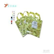 彩印塑料包装袋背胶袋超市塑料购物袋免费制版