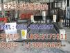 西宁石材雕刻机石材雕刻机供应商低价石材雕刻机