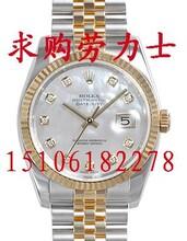 南京名表回收机械表二手劳力士手表回收多少钱图片