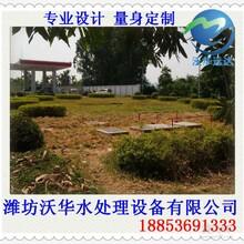 义乌徳大养殖污水处理设备社区服务中心150方生活污水处理设备厂家钢混污水泵