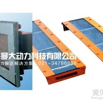 鄭州粉倉氣化板料斗用氣化板氣化槽批量加工曼大公司
