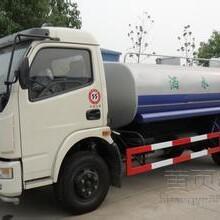厂家直销国四东风多利卡环卫洒水车6-8吨绿化洒水车