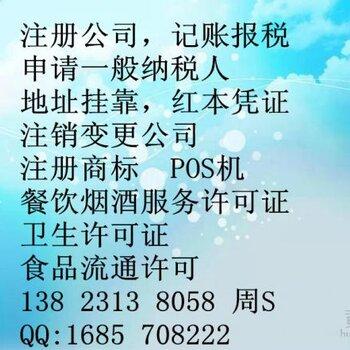 【深圳注册公司报价_小公司如何做账报税,公司