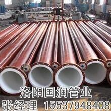 钢衬塑压力管道耐磨管道丨耐腐蚀管道