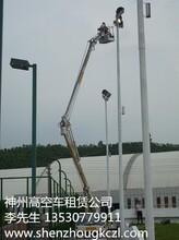 深圳宝安高空车出租宝安桥梁检测车出租