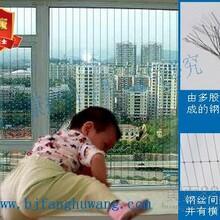 双十二特价促销北京隐形防护网厂家价格批发零售
