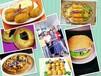 漯河汉堡、奶茶、炸鸡、小吃去哪里学习?