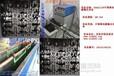南京/无锡五金行业不锈钢电解抛光设备XH-103