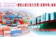韩国二手电子产品制造设备进口广州港报关清关代理
